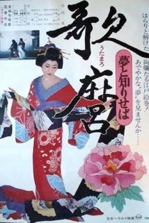 Utamaro: Yume to shiriseba