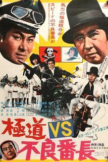 Gokudo VS furyô banchô