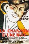 Chanson d'une nuit, La (1933)