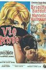 Vie privée (1942)