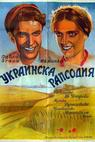 Bogataya nevesta (1938)