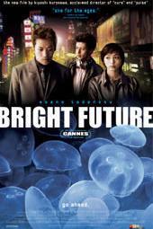 Svetlá budoucnost