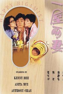 Yi wu liang qi