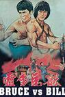 Long hu zheng ba (1981)