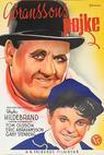 Göranssons pojke (1941)