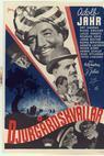 Djurgårdskvällar (1946)