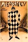 Dudu, ein Menschenschicksal (1924)