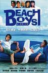 Beach Boys (1997)