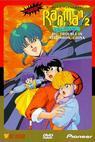 Ranma ½: Chûgoku Nekonron daikessen! Okite yaburi no gekitô hen