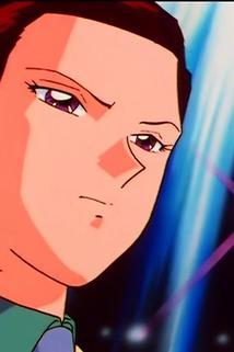 Hikari no chou ga mau toki! Atarashii nami no yokan