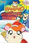 Tottoko Hamutaro (2002)
