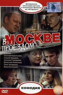 V Moskve proyezdom