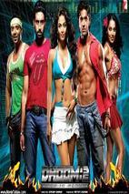 Plakát k filmu: Úder 2