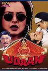 Udaan (1997)