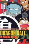 Dragon Ball: Doragon bôru