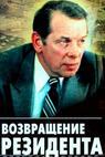 Vozvrashcheniye rezidenta (1982)