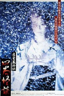 Chushingura gaiden yotsuya kaidan