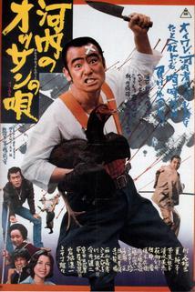 Kawachi no ossan no uta