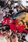 Kurutta yajû (1976)