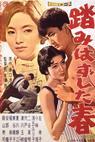 Fumihazushita Haru (1958)