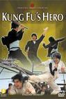 Ying han gong fu ben (1973)