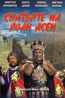 Pán a vládce