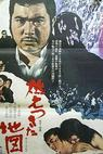 Moetsukita chizu (1968)