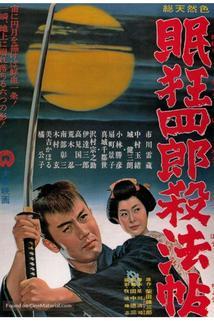 Nemuri Kyoshiro 1: Sappocho