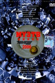 Premiya Muz-TV 2006