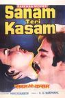 Sanam Teri Kasam (1982)