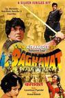 Baghavat (1982)