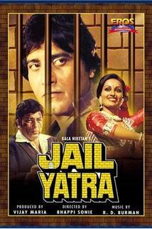 Jail Yatra