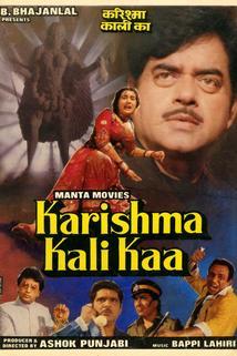 Karishma Kali Kaa