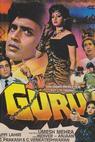 Guru (1989)