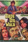 Bade Dil Wala (1983)