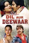 Dil Aur Deewar (1978)
