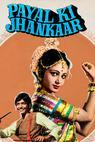 Payal Ki Jhankaar (1980)