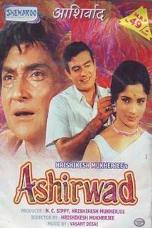 Aashirwad  - Aashirwad