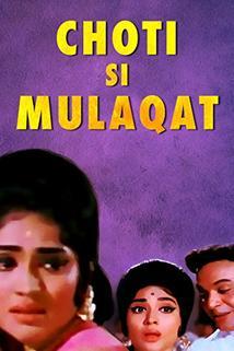 Chhotisi Mulaqat