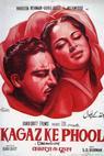 Růže z papíru (1959)