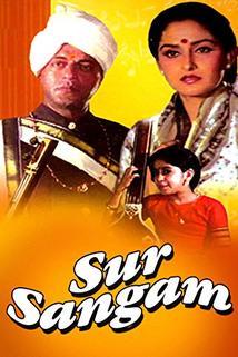 Sur Sangam