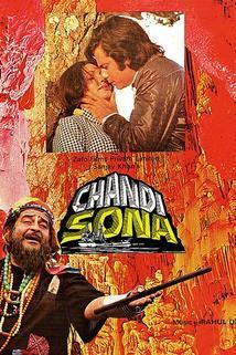 Chandi Sona  - Chandi Sona
