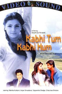 Kabhie Tum Kabhie Hum  - Kabhie Tum Kabhie Hum