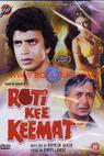 Roti Ki Keemat (1990)