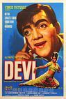 Devi (1970)