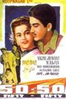 Fifty Fifty (1956)