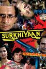 Surkhiyaan (The Headlines) (1985)
