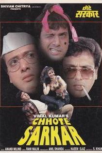 Chhote Sarkar  - Chhote Sarkar