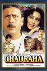 Chauraha (1994)