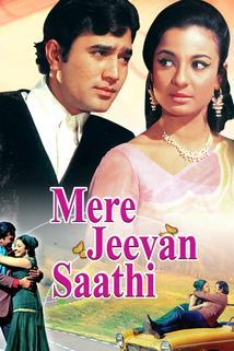 Mere Jeevan Saathi  - Mere Jeevan Saathi